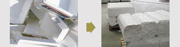 eps styrofoam recycling machine greenmax apolo series. Black Bedroom Furniture Sets. Home Design Ideas