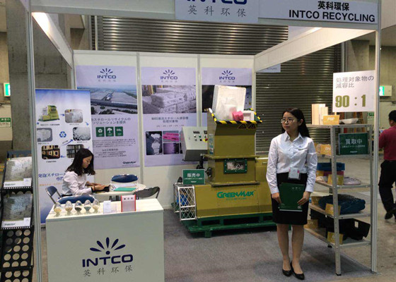 Greenmax stand in Japan